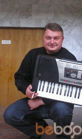 Фото мужчины illabuh, Макеевка, Украина, 37