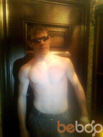 Фото мужчины alexxx, Сатпаев, Казахстан, 25