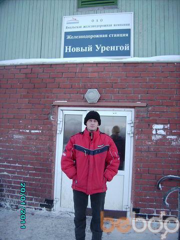 Фото мужчины OLE7924, Шклов, Беларусь, 39