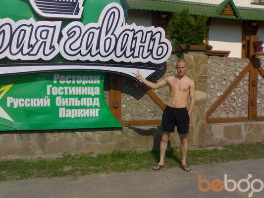 Фото мужчины serega680785, Никополь, Украина, 27