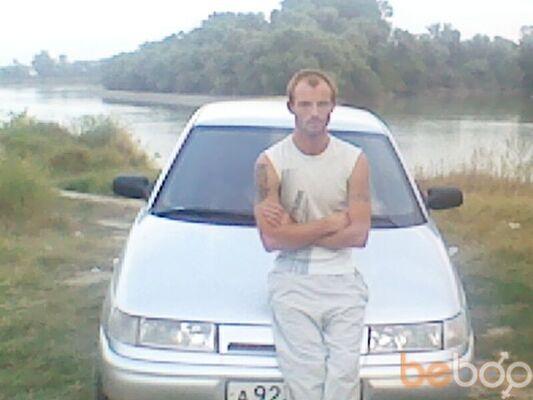 Фото мужчины volodya, Красноармейская, Россия, 32