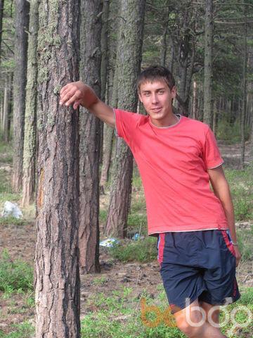 Фото мужчины Voodoo, Чита, Россия, 29