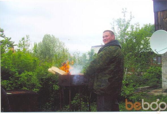 Фото мужчины mrprynik, Озерск, Россия, 31