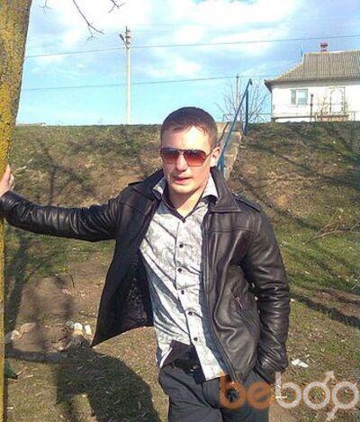 Фото мужчины NapreaG, Кишинев, Молдова, 27