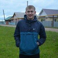 Фото мужчины Артур, Набережные челны, Россия, 27