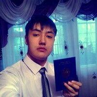 Фото мужчины Василий, Караганда, Казахстан, 21