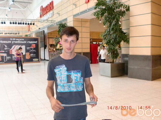 Фото мужчины Arab, Краснодар, Россия, 37