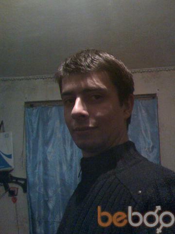 Фото мужчины Andrryy, Северодонецк, Украина, 28