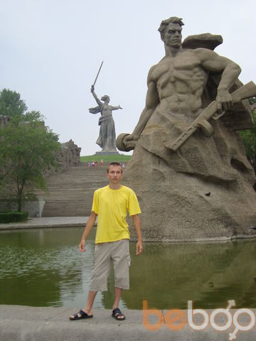 Фото мужчины ayaks2121, Уральск, Казахстан, 28