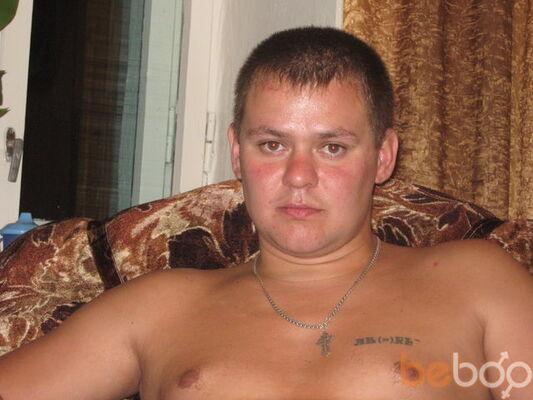 кулакова порно г.ленинск-кузнецкий
