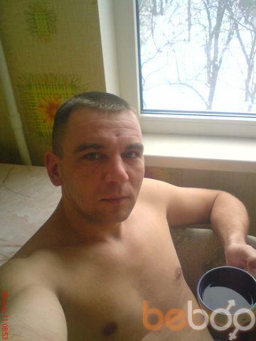 Фото мужчины 0509006258, Донецк, Украина, 35