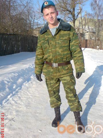 Фото мужчины HellS, Минск, Беларусь, 30