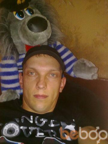 Фото мужчины HUGO, Павлоград, Украина, 33