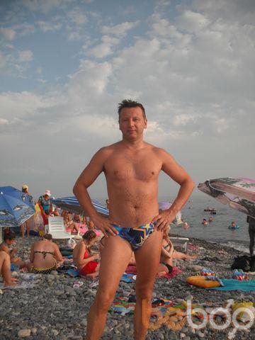 Фото мужчины qwetry, Ростов-на-Дону, Россия, 48