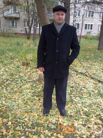 Фото мужчины vasek, Ярославль, Россия, 41
