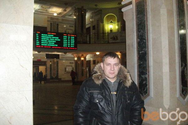 Фото мужчины sergey, Новоомский, Россия, 37