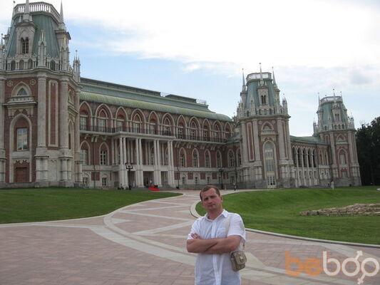 Фото мужчины Les84, Луганск, Украина, 33