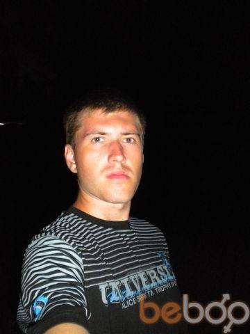 Фото мужчины RUSLAN, Кривой Рог, Украина, 30