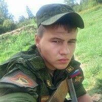 Фото мужчины Андрей, Москва, Россия, 24