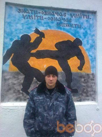 Фото мужчины dimon, Переяслав-Хмельницкий, Украина, 28