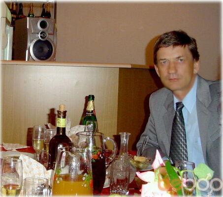 Фото мужчины bes1302, Краснодар, Россия, 40