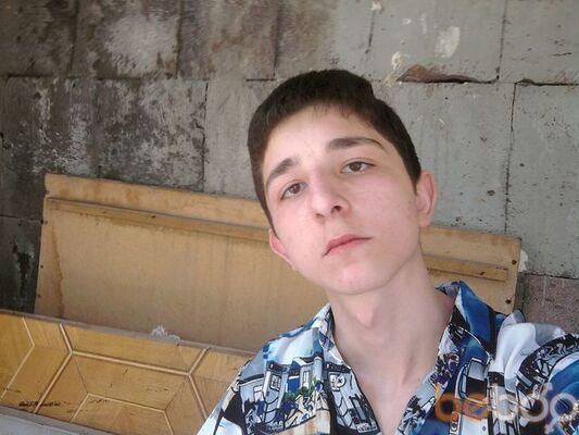 Фото мужчины Raven, Ереван, Армения, 25