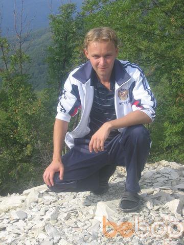 Фото мужчины andrew1981, Екатеринбург, Россия, 35