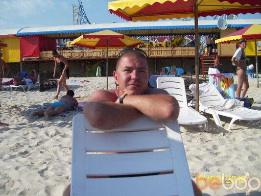 Фото мужчины AlEx, Шевченкове, Украина, 35