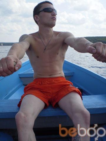Фото мужчины sislig, Лесной, Россия, 31