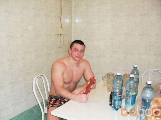 Фото мужчины Spec ХХХ, Новосибирск, Россия, 29