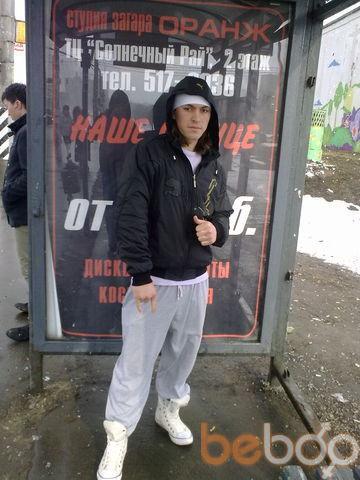 Фото мужчины leolo1991, Москва, Россия, 25