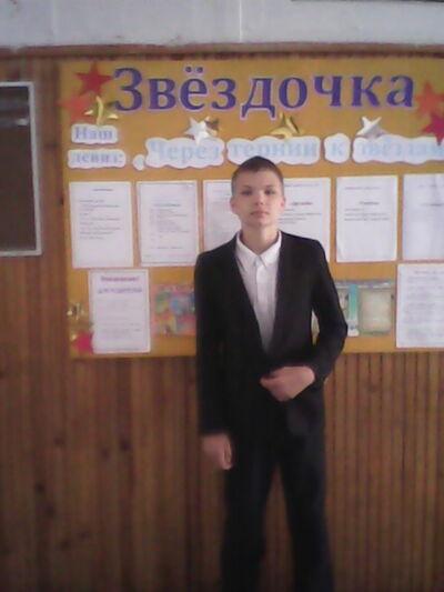 Фото мужчины Ростислав, Балыкчи, Кыргызстан, 19