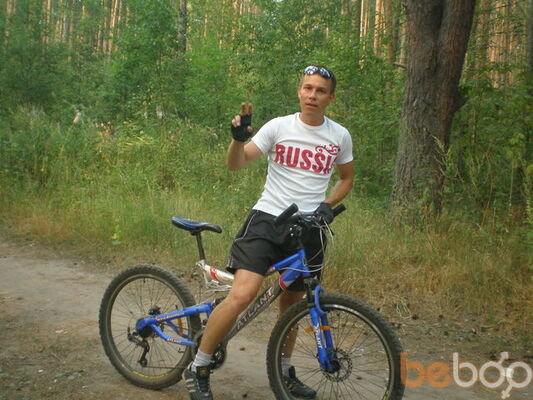 Фото мужчины akram13, Сургут, Россия, 34