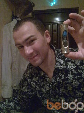 Фото мужчины Fenic, Кишинев, Молдова, 43