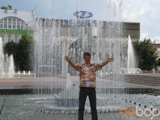 Фото мужчины marik, Мариуполь, Украина, 38