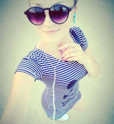 Фото девушки Сабрина, Минск, Беларусь, 21