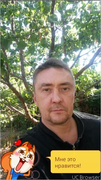 Фото мужчины Роман, Запорожье, Украина, 44