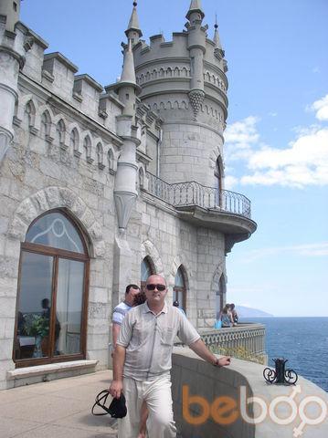 Фото мужчины Mehovmeh, Симферополь, Россия, 46