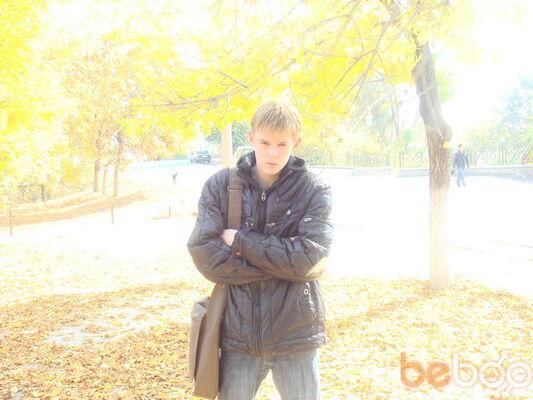 Фото мужчины Саша, Шымкент, Казахстан, 25