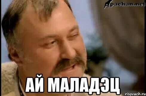 Фото мужчины николай, Бердск, Россия, 33