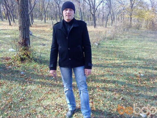 Фото мужчины dimmidrol, Кривой Рог, Украина, 35