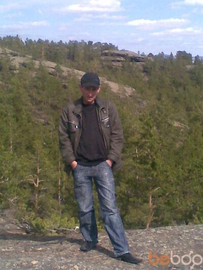 Фото мужчины Рафа, Абай, Казахстан, 33