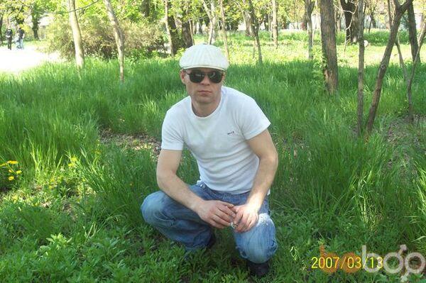Фото мужчины kazacok, Одесса, Украина, 39
