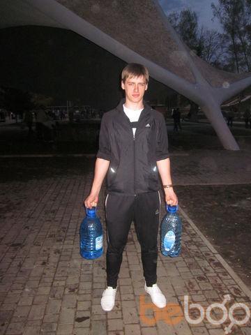 Фото мужчины AleXXX, Харьков, Украина, 24