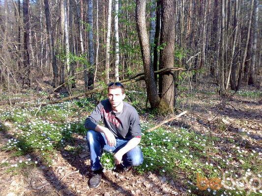 Фото мужчины kokoc, Обухов, Украина, 37