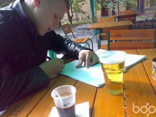 Фото мужчины max699, Житомир, Украина, 26
