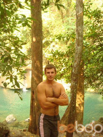 Фото мужчины Сергей, Ивано-Франковск, Украина, 33