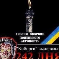Фото мужчины Ярослав, Мариуполь, Украина, 21