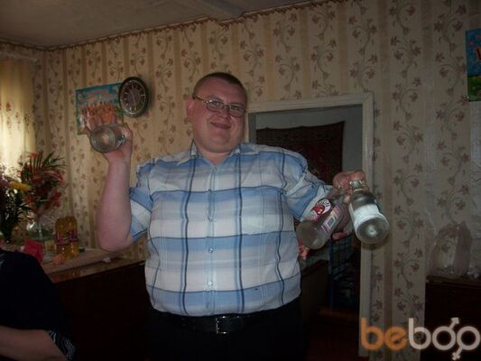 Фото мужчины MIHA 2511, Беково, Россия, 32