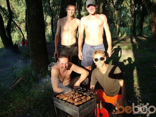 Фото мужчины Casper, Киев, Украина, 31